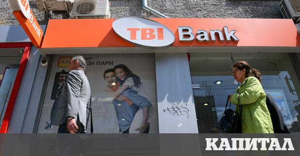 Латвийската 4finance купи TBI Bank в България през 2016 година