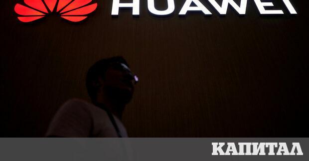 ©Aly Song Китайският производител на телекомуникационно оборудване и смартфони Huawei