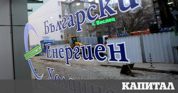 ©Георги Кожухаров Ако искате да получавате информация за най-важното от