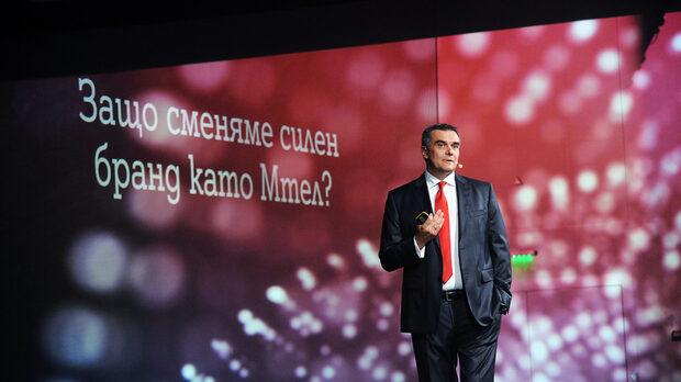 """Обещанието за подобна услуга беше обявено пред """"Капитал"""" в края на май от изпълнителния директор на телекома Александър Димитров"""