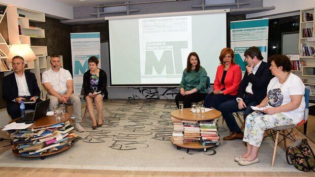 Участниците в дискусията предложиха промени в трудовото законодателство