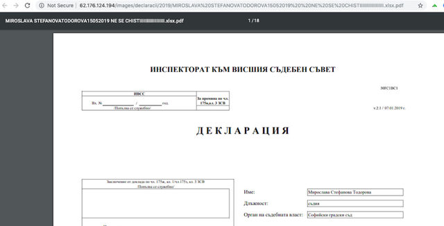 Декларацията на съдия Тодорова преди да бъде свалена