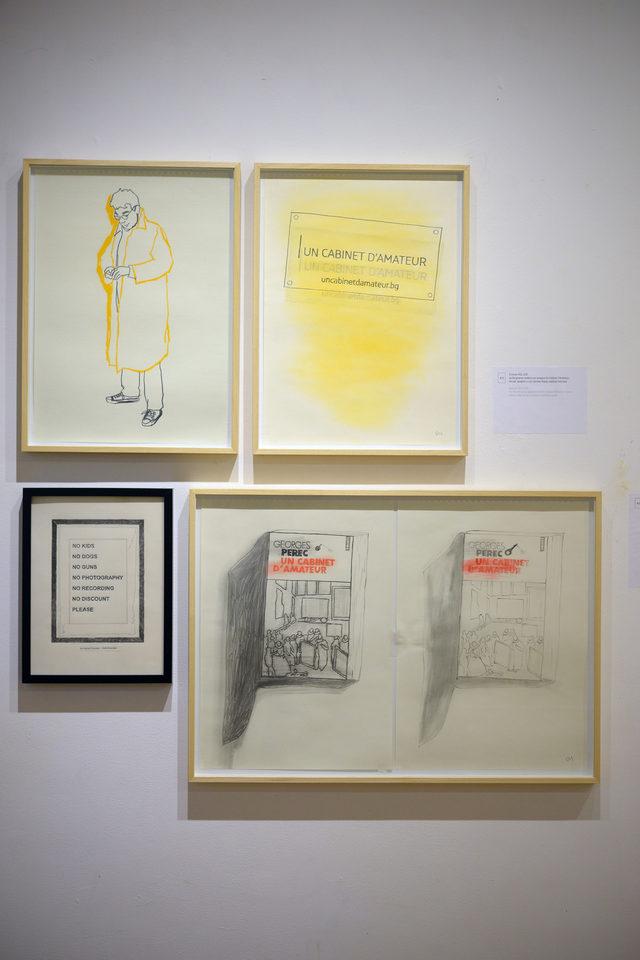 Оливие Боасиер, входната табела и правилата на галерията