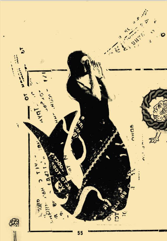 Илюстрация на Люба Халева