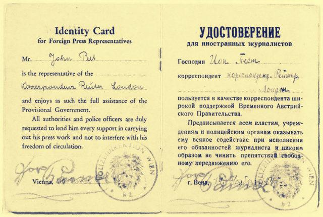 """Журналистическата акредитация на Пийт като кореспондент на """"Ройтерс"""" във Виена през 1945 г."""