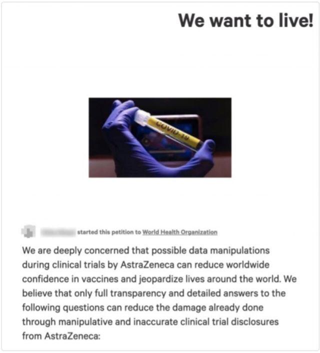 Скрийншот на петиция в Change.org, адресирана до СЗО от 25 ноември 2020 г.