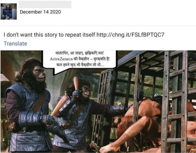 """Меме с изображение от филма """"Планетата на маймуните"""", публикувано от фалшив профил във фейсбук. Текстът на хинди казва: """"Уолтър, хайде, не се колебай! Ваксината на AstraZeneca е безопасна. Вчера ние самите си я поставихме..."""""""