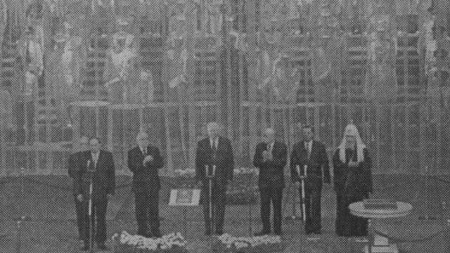 К1: Средата | Борис Елцин положи клетва като президент на Русия ...