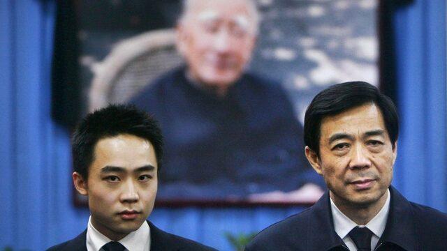 Бившият партиен секретар на регион Чунцин Бо Силай, заедно със сина си Бо Гуасуа, който учи в момента в Оксфорд.
