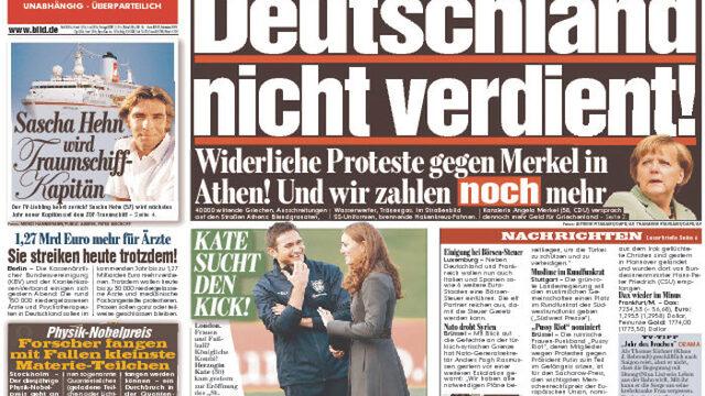 """Bild (Германия): """"Германия не заслужава това"""" (стрелката сочи грък, който сочи среден пръст на фона на фашистки знамена)"""