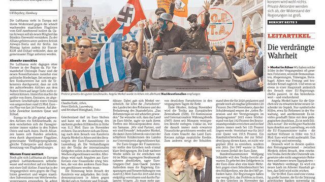 "Financial Times Deutschland: ""Гърците спасени - сметката  все още неплатена"""