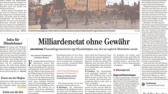 """""""Бурни протести при посещението на Меркел в Гърция"""""""