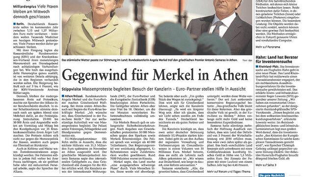 """""""Насрещен вятър срещу Меркел в Атина"""""""