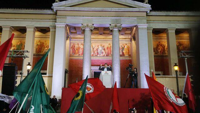 """""""Днес Гърция даде ясен мандат за прекратяване на униженията и страданията"""", каза Ципрас в реч пред свои привърженици в нощта на победата"""