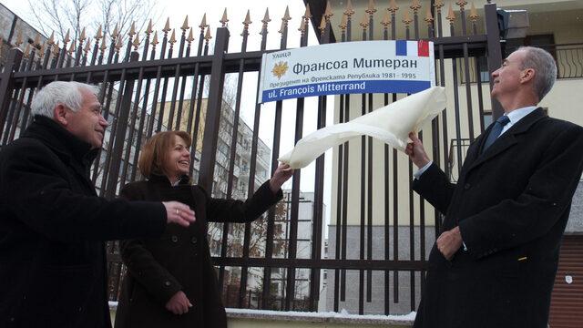 Именуване на улица на името на президента Франсоа Митеран с Желю Желев, Йорданка Фандъкова и френския посланик Етиен дю Понсен; 2010 година