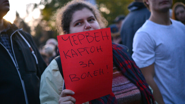 Студентите заявиха, че не искат лош театър в университета им и поискаха от депутатите да свалят имунитета на Волен Сидеров.