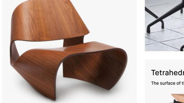 Стол на бранда Made in Ratio, представен в платформата.