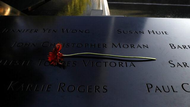 16 години от терористичния акт в кулите близнаци в Ню Йорк