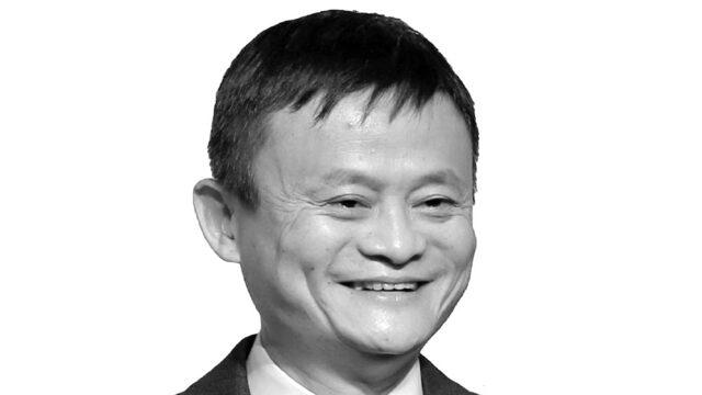 Основаният от Джак Ма интернет гигант Alibaba обяви, че ще инвестира 2.9 млрд. долара, за да придобие мажоритарен дял в най-голямата верига супермаркети в Китай Sun Art Retail Group. Инвестицията е част от по-мащабната стратегия на китайския гигант да навлезе в офлайн ритейл сектора, подобно на Amazon.