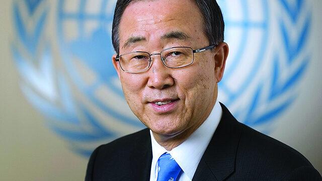 Бан Ки-мун е 8-ият генерален секретар на ООН (2007 - 2016 г.)