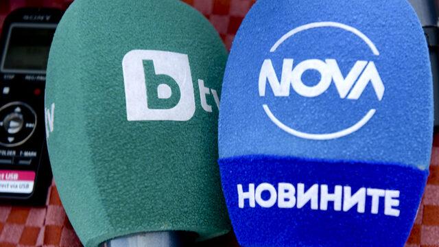 Медии телевизия микрофони телевизии БТВ НОВА ТВ