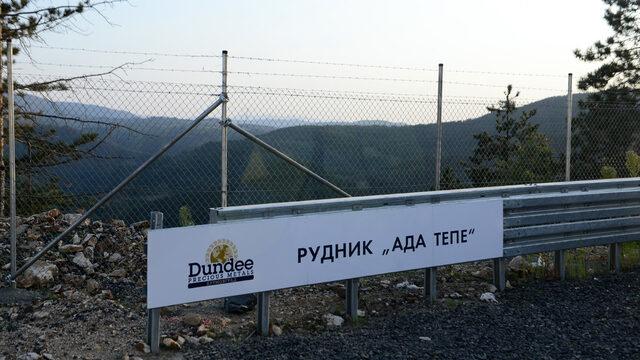 """Рудникът е разработен в участъка """"Ада тепе"""" от находището """"Хан Крум"""", за което """"Дънди прешъс металс Крумовград"""" получи 30-годишна концесия през 2012 г."""