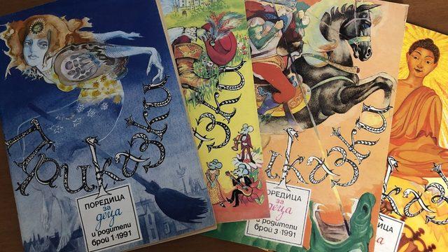 """Поредицата """"Приказки за деца и родители"""" е дебютът на издателството на пазара."""