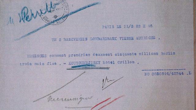 Телеграмата, изпратена от Куюмджийски през март 1923 г. от хотел Крийон в Париж, която е прихваната от френските служби и става повод за разработването му (документът е предоставен от Петко Мангачев)