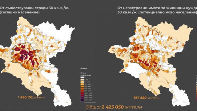 Близо 1 млн. души повече могат да живеят в града, ако бъдат построени всички планирани в действащия ОУП сгради