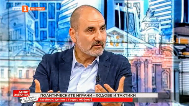 Цветан Цветанов
