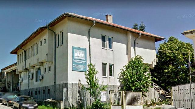 Централата на ЕМУ в село Разбойн.