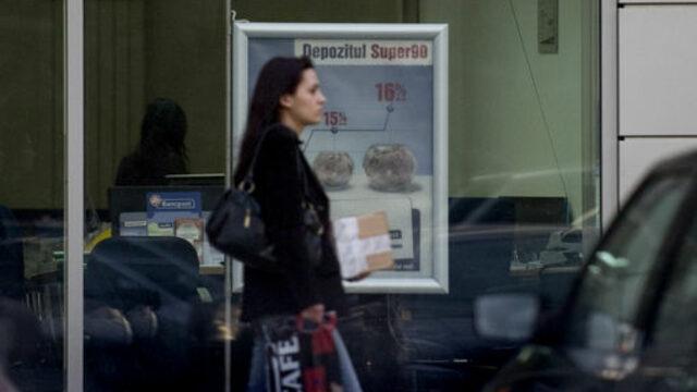 Лихвите по депозитите в румънските банки достигнаха 16% <br />
