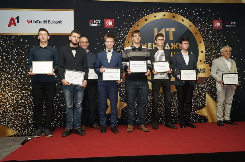 За седма година CIO CLUB раздаде стипендии на ученици