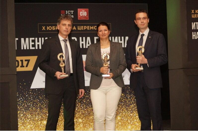 Клубът на ИТ мениджърите и ICT MEDIA раздадоха на 10-ите награди за ИТ мениджър на годината