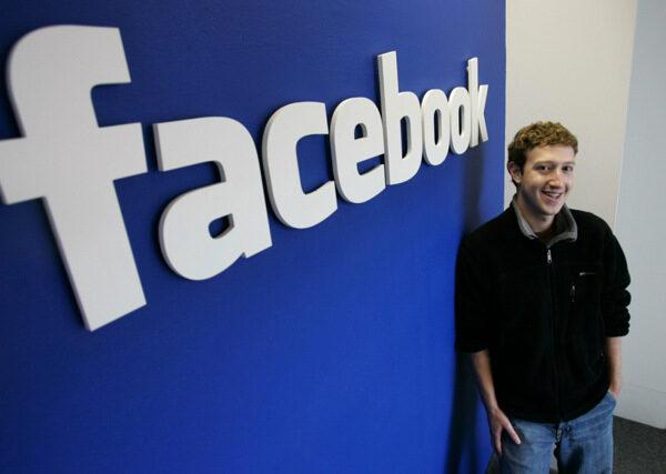 Акционери искат Зукербърг да не бъде председател на борда на Facebook