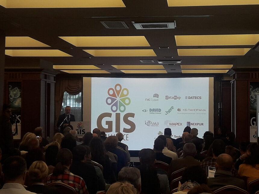 ГИС АЛИАНС отбеляза Международния Ден на ГИС технологиите
