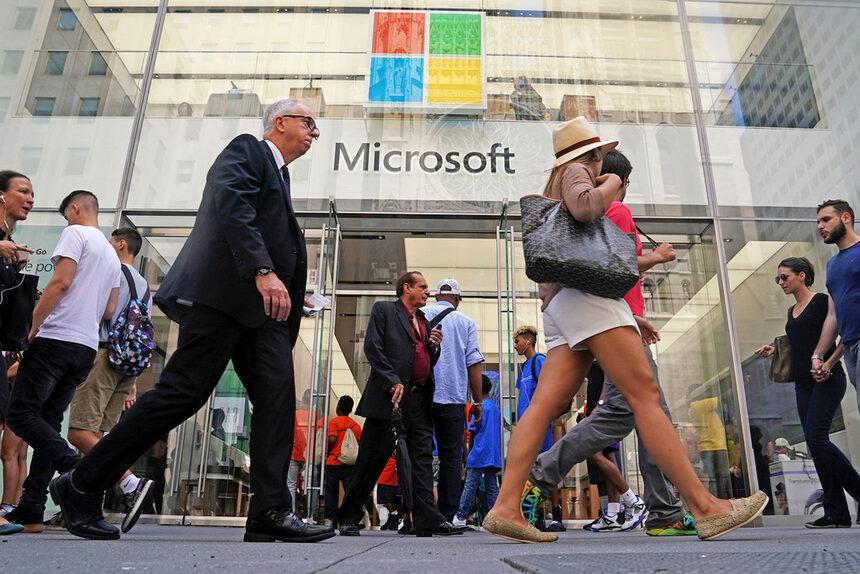Microsoft с впечатляващ ръст през последното тримесечие