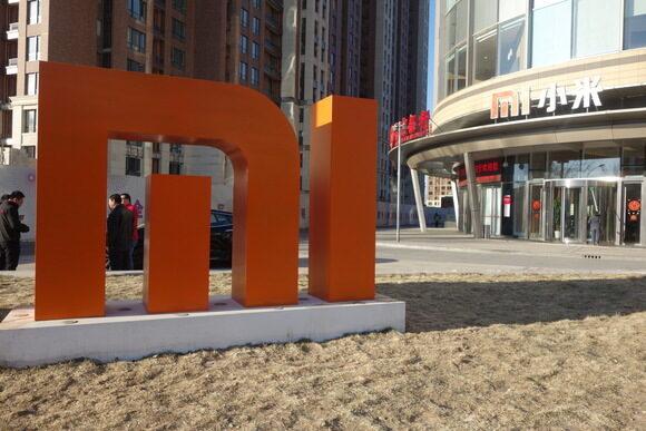 Xiaomi се преструктурира, за да развива млади таланти