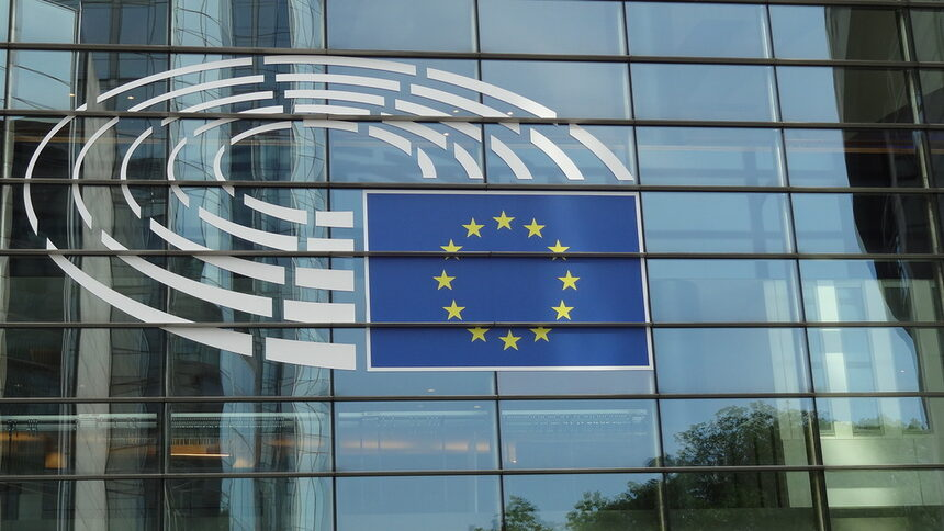Еврокомисията планира да затегне мерките срещу онлайн тероризма