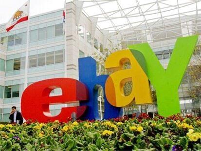 eBay очаква ръст на търговците от България през 2018 г.