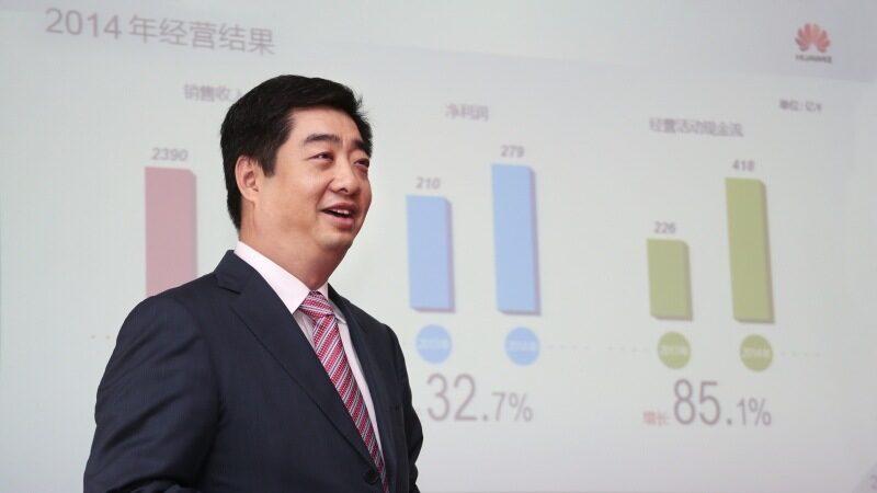 Huawei прогнозира забавяне на ръста на приходите през 2017 г.