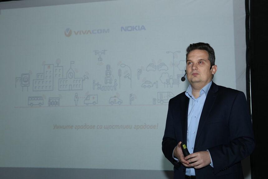 1,8% годишен ръст на приходите постигна Vivacom за деветмесечието
