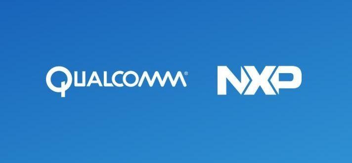 Еврокомисията пак отложи решението за сделката между Qualcomm и NXP