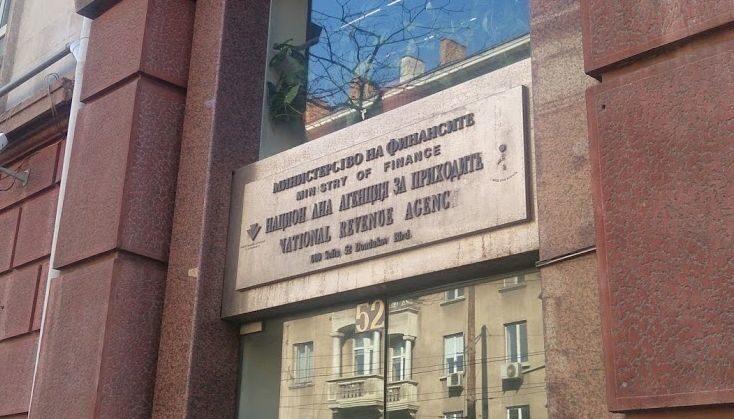 Банки, нотариуси и общини ще получат е-удостоверения от НАП