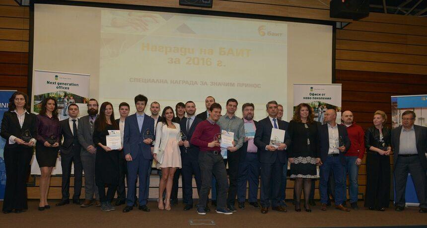 Росен Плевнелиев получи Специалната награда на БАИТ за 2016 г.