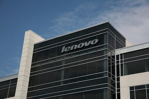 Lenovo с троен спад на печалбата