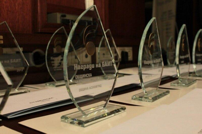 6 кандидатури за Наградите на БАИТ, регистрацията продължава