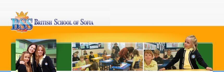 Велокс внедри мрежова инфраструктура в Британското училище в София