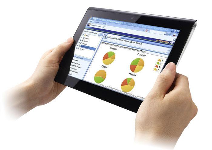Act Soft ще внедрява и доработва продукти на ERP.BG
