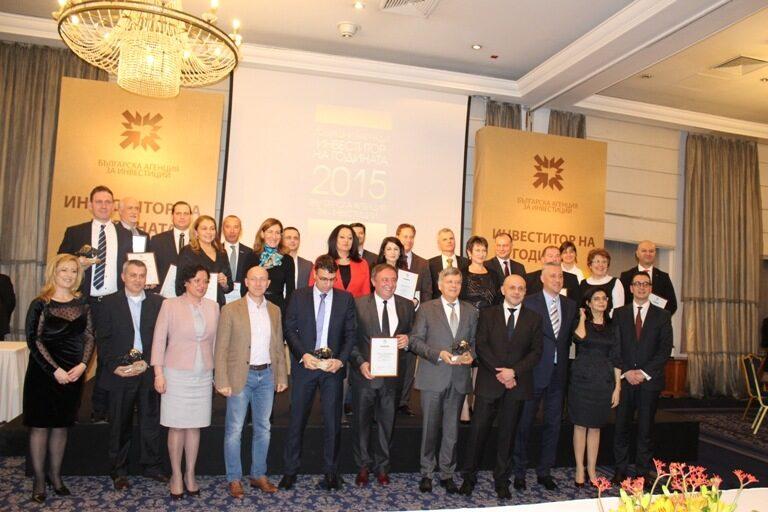 Наградиха инвеститорите на 2015 г.